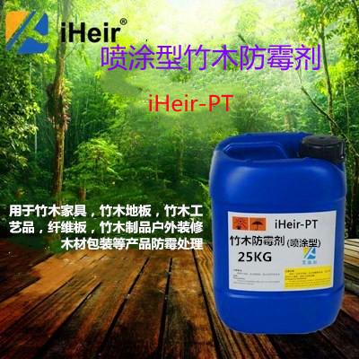 木材防霉剂 用于木材表面防霉实惠、持久