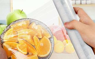 食品级抑菌塑料