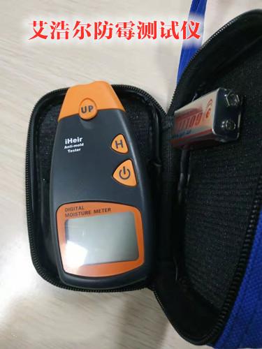 防霉测试仪 艾浩尔iHeir-6防霉测试仪