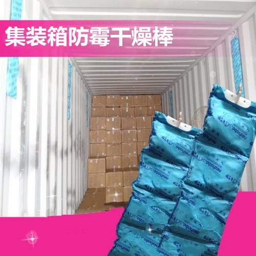 集装箱干燥剂 T-100预防仿古家具海运防霉