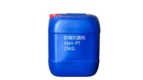 防霉剂 用于天花板防霉处理